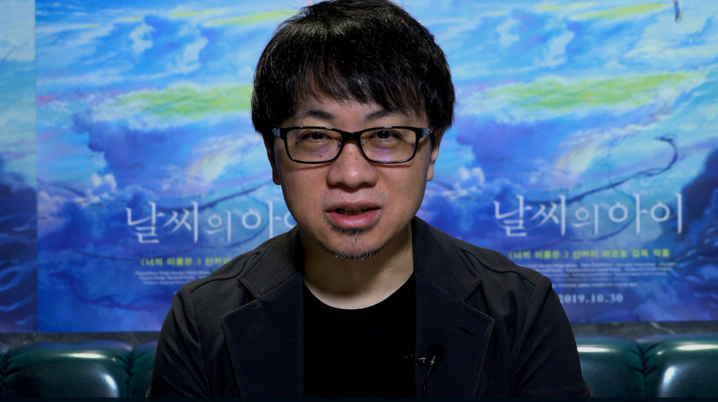 [날씨의 아이]신카이 마코토 개봉기념 인사 영상