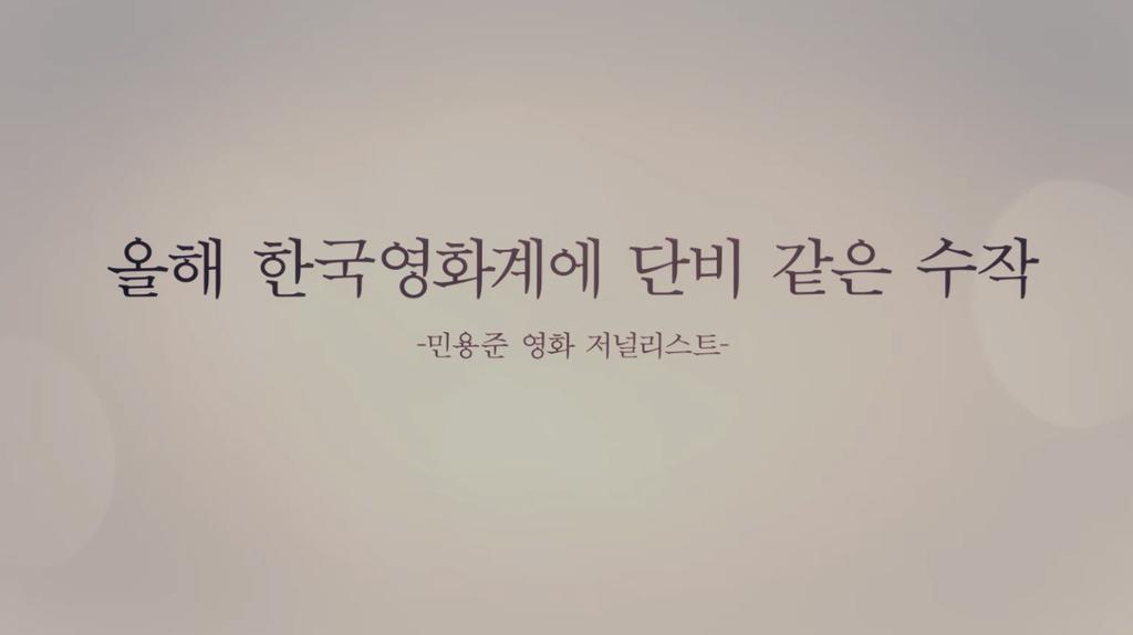 [82년생 김지영]관객 리뷰 영상
