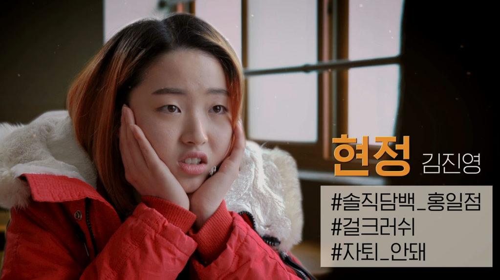 [어제 일은 모두 괜찮아]배우 윤찬영이 전하는 내.친.소 영상