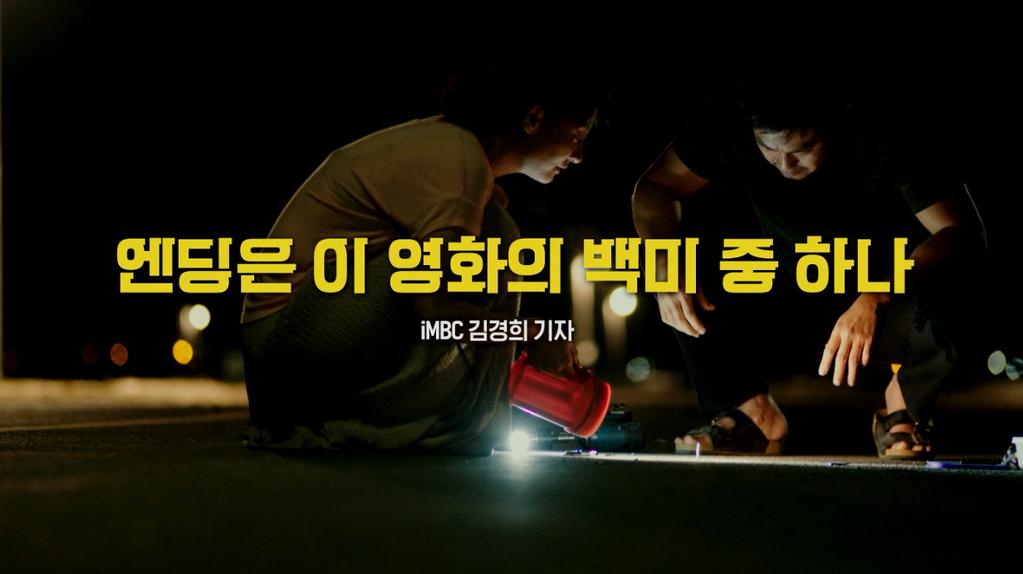 [카센타]언론 관객 추천 영상