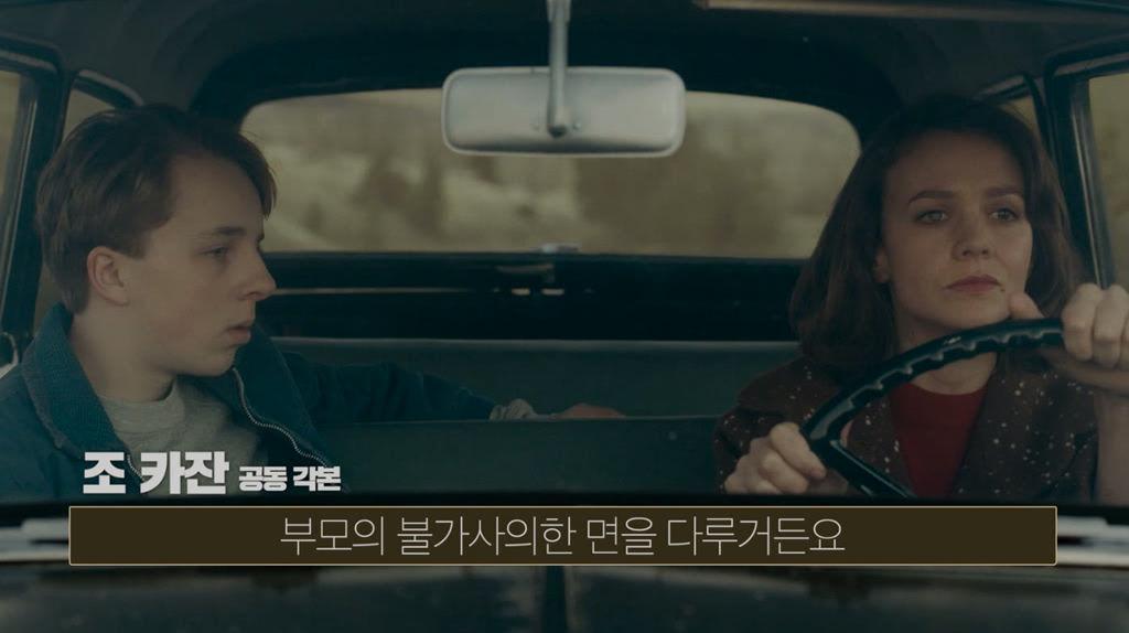 [와일드라이프]비하인드 인터뷰 영상
