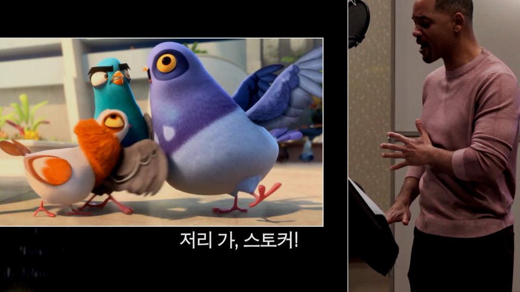 [스파이 지니어스]배우 스팟 영상