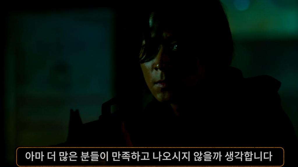 [반도]리얼 리뷰영상