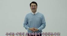 [소리꾼]큰별쌤 최태성 해설 영상