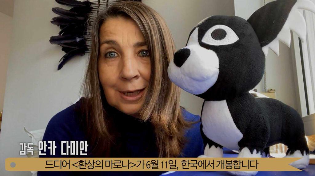 [환상의 마로나]감독 그리팅 영상