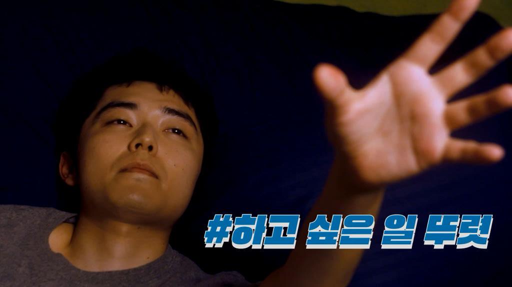 [주식회사 스페셜액터스]캐릭터 MBTI 영상