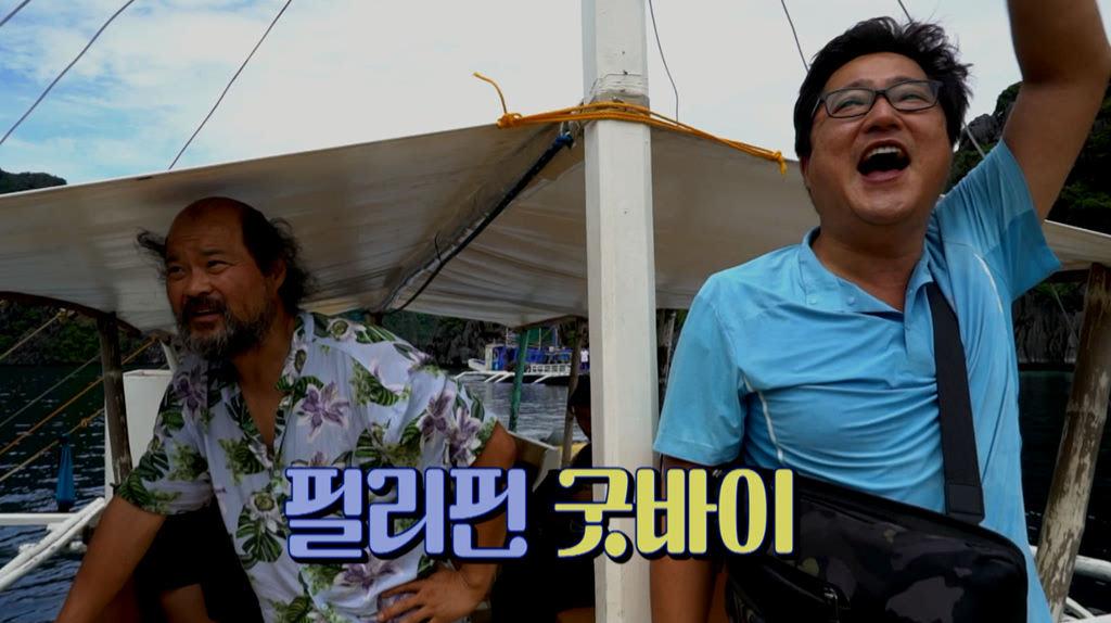 [국제수사]슬기로운 랜선 투어 영상