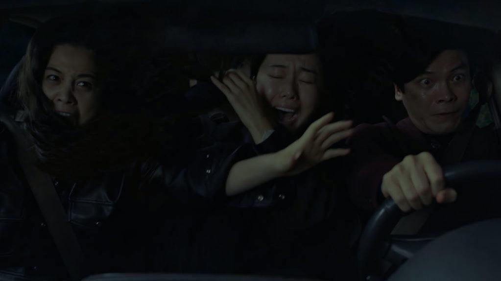 [죽지않는 인간들의 밤]리뷰 예고편