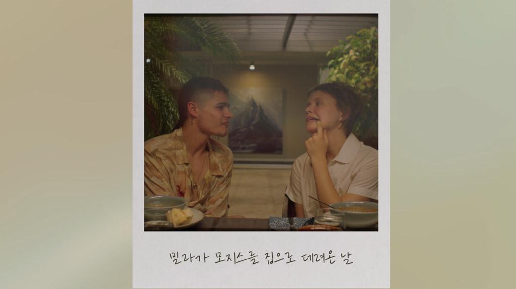 [베이비티스]Love Poem 영상