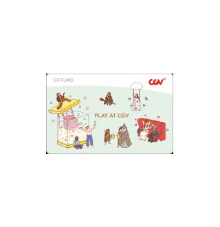 CGV기프트카드(Play At CGV) A