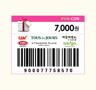 FUN-CON 7천원권