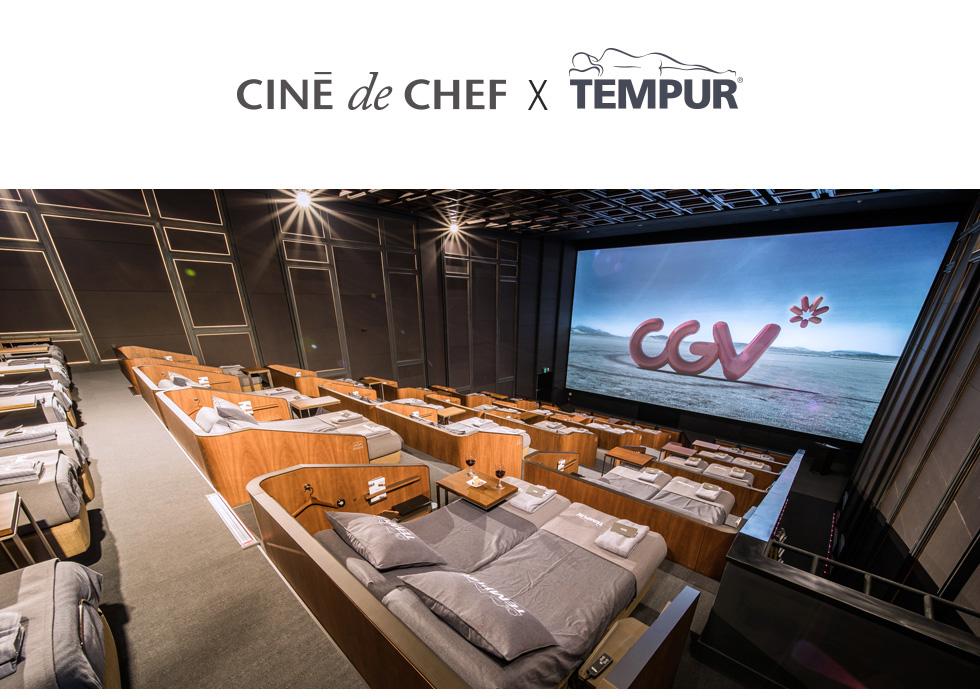 CINE de CHEF 그리고 TEMPUR