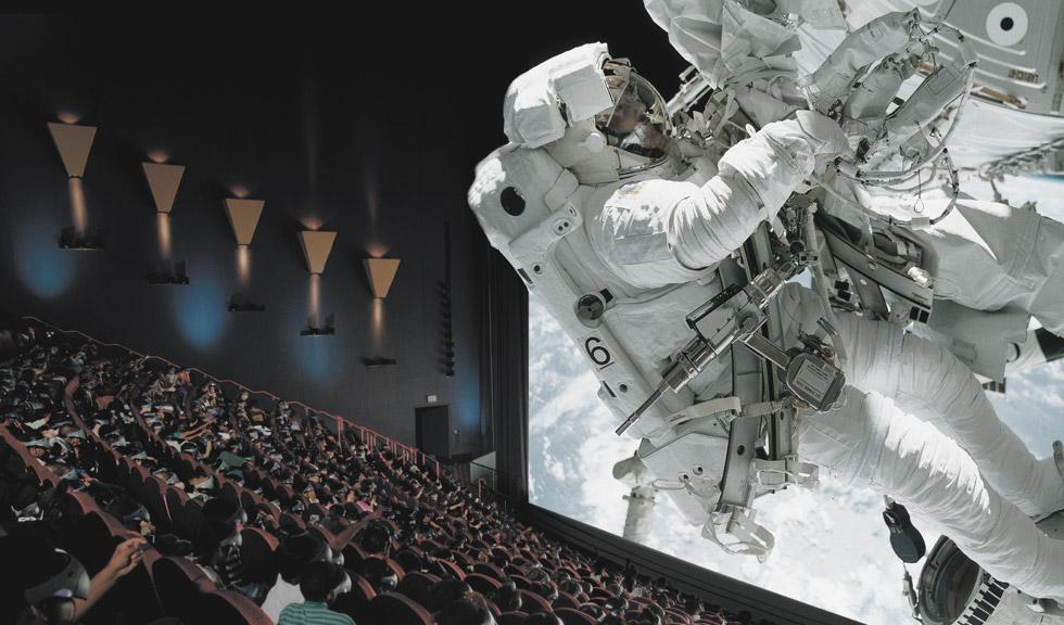 IMAX 극장 02