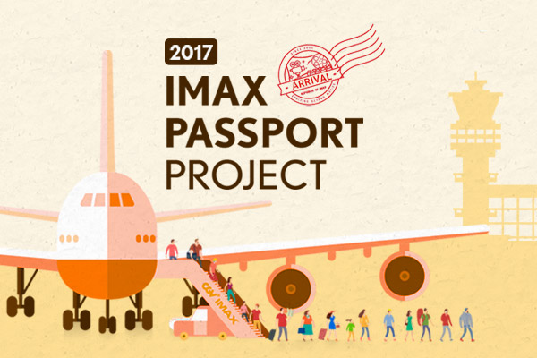 [IMAX]<br/>여권이벤트 경품 공지