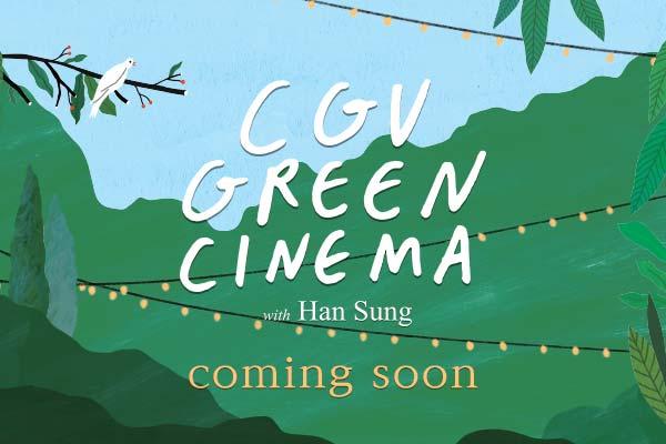 Coming Soon! <br/>Green Cinema