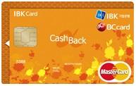 나의알파 캐쉬백 카드