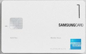 삼성카드 1 (포인트)