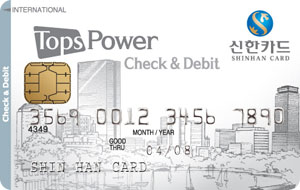 신한 Tops Power 카드