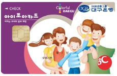 아이조아체크카드