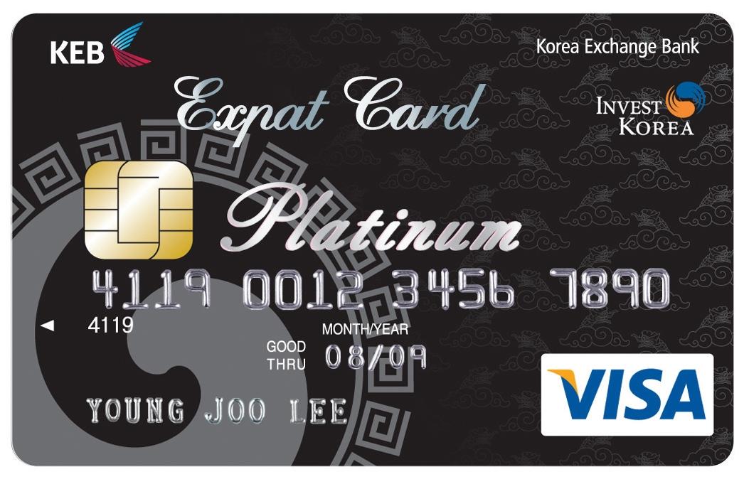 EXPAT Platinum 카드