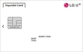 LG U+_ 현대카드