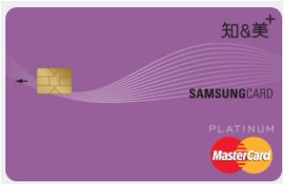 삼성카드 지앤미+