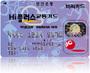 하나로 교통카드