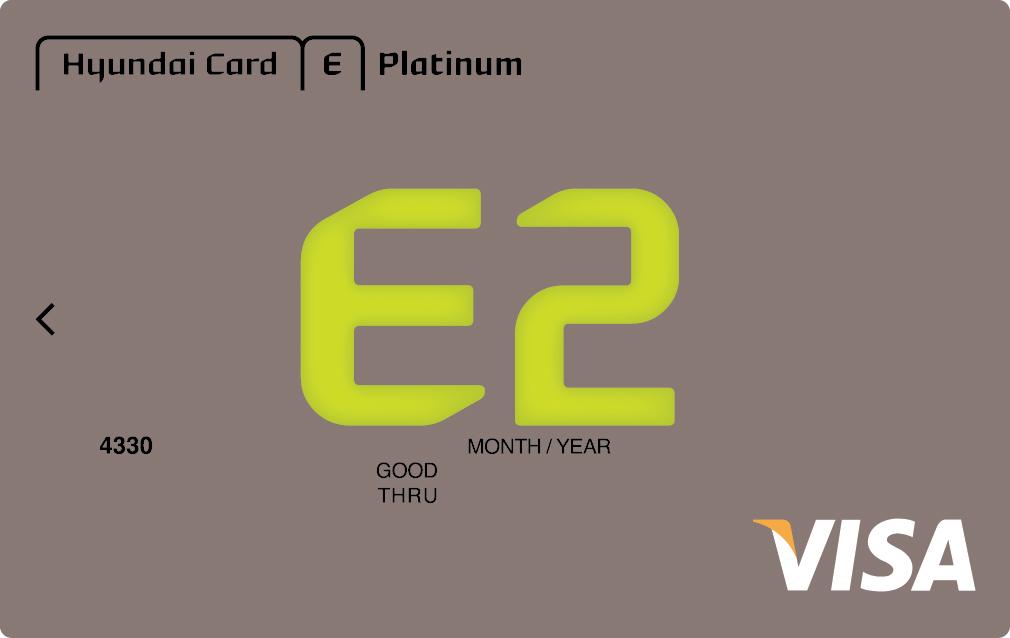 현대카드 E2 Platinum