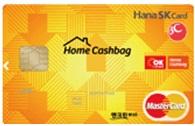 홈캐쉬백 카드