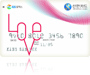 신한 LOVE 카드-화이트/레드