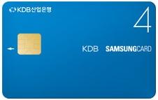 KDB 삼성카드 4