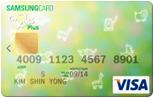 삼성마이키즈 플러스 카드