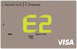 현대카드E2 Platinum