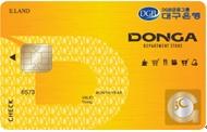 DGB대구 DONGA스페셜 체크카드