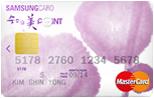 The CJ ONE 삼성지엔미포인트카드