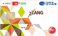 DGB대구 짱(ZZANG) 체크카드