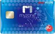 BNK부산 마이존 체크카드