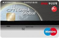 BNK부산 Hi Check Global 체크카드