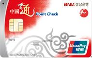 BNK경남 중국통 포인트 체크카드