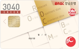 BNK경남 3040체크카드