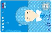 BNK부산 딩딩카드