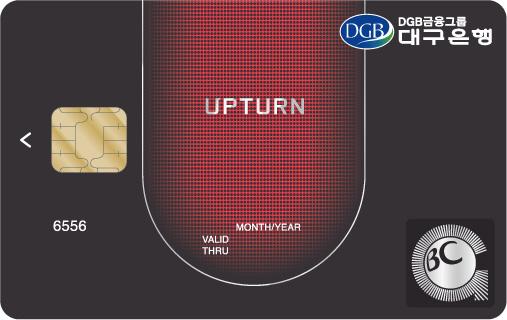 DGB대구 DGB UPTURN 카드