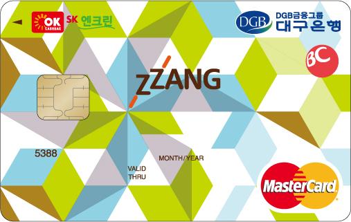 DGB대구 짱(ZZANG) 카드