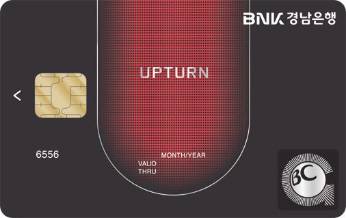 BNK경남 UPTURN 카드
