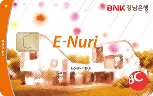 BNK경남 E-Nuri 카드