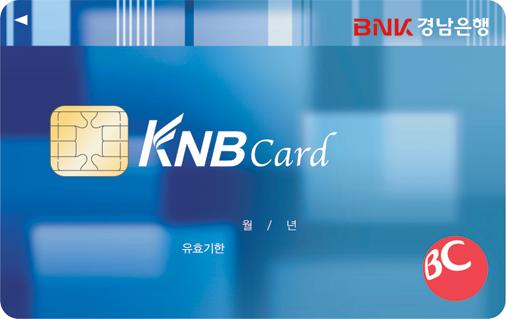 BNK경남 경남은행 카드