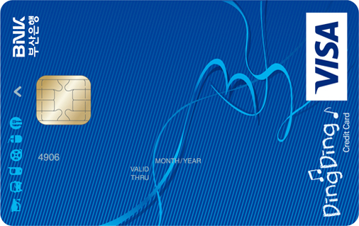 BNK부산 딩딩 카드