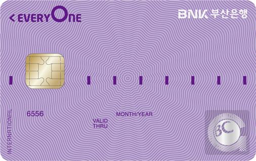 BNK부산 EVERYONE 카드