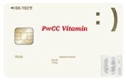 참! 좋은 친구 PwCC 복지비카드