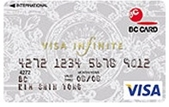 IBK기업 인피니트카드